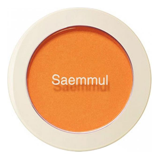 Однотонные румяна Saemmul Single Blusher 5г: OR02 Selfie Orange однотонные румяна saemmul single blusher 5г rd02 dry rose