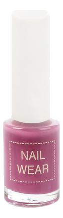 Лак для ногтей Nail Wear 7мл: 94 Milky Lavender essence the gel nail лак для ногтей серо синий тон 51 8 мл