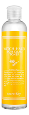 Secret Key Тоник для пор с экстрактом гамамелиса Witch-Hazel Pore Clear Toner 248мл