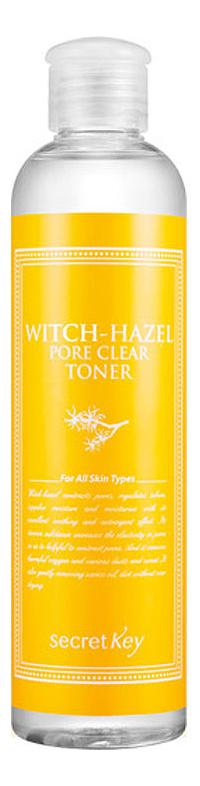 Купить Тонер для лица с экстрактом гамамелиса Witch-Hazel Pore Clear Toner 248мл, Secret Key