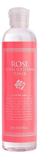 Купить Тонер для лица с экстрактом розы Rose Floral Softening Toner 248мл, Secret Key