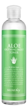 Secret Key Тонер для лица с экстрактом алоэ вера Aloe Soothing Moist Toner 248мл