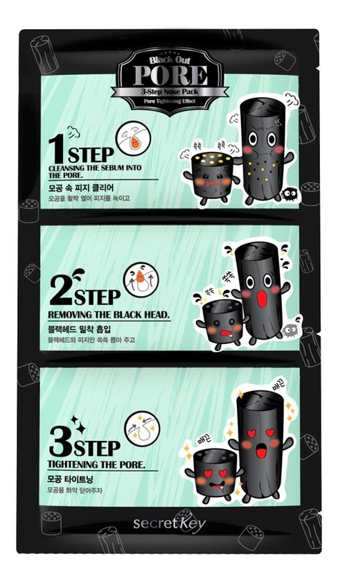 Фото - Патчи для удаления черных точек Black Out Pore 3-Step Nose Pack 7г: Патчи 7г пластыри от черных точек mj care 3 step koala nose clear solution 7г