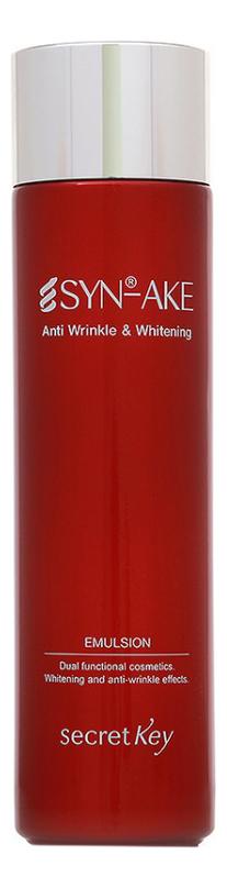 Купить Эмульсия для лица со змеиным ядом Syn-Ake Anti Wrinkle & Whitening Emulsion 150мл, Эмульсия для лица со змеиным ядом Syn-Ake Anti Wrinkle & Whitening Emulsion 150мл, Secret Key