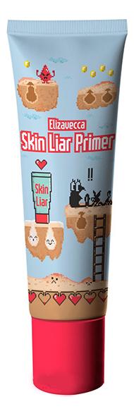 Купить Основа под макияж Skin Liar Primer 30мл, Elizavecca