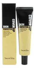 Secret Key BB крем для лица Secret Kiss Cover Up Skin Perfecter SPF30 PA++ 30мл