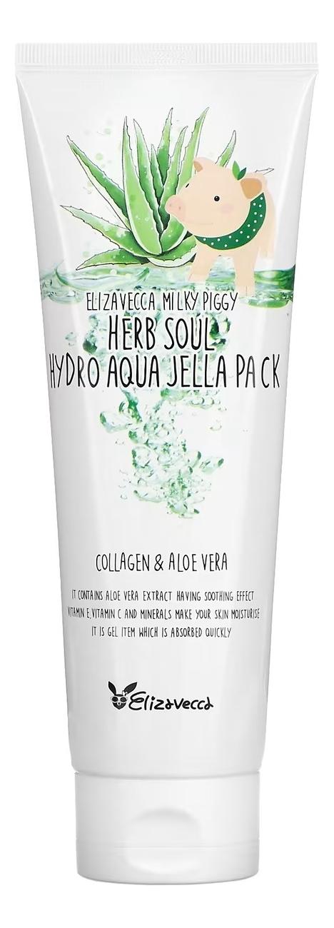 Маска увлажняющая с алоэ и коллагеном Milky Piggy Herb Soul Hydro Aqua Jella Pack 250мл bergamo маска трехэтапная для лица увлажняющая 3step aqua mask pack 8 мл