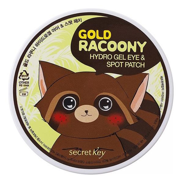 Патчи гидрогелевые для области вокруг глаз Gold Racoony Hydro Gel Eye & Spot Patch 90шт: Патчи 90шт