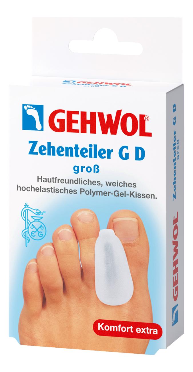 Купить Гель-корректор для большого пальца Zehenteiler GD 3шт (большой размер): Большой размер, Gehwol