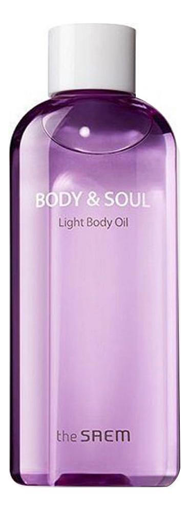 Купить Масло для тела Body & Soul Light Body Oil 230мл, Масло для тела Body & Soul Light Body Oil 230мл, The Saem