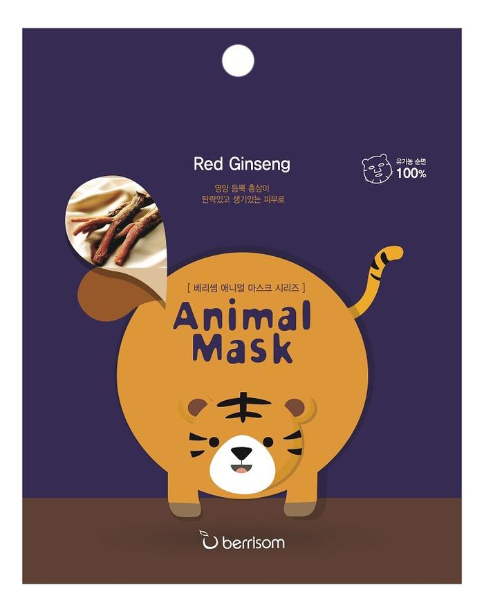Маска тканевая с экстрактом женьшеня Animal Mask Series Tiger 25мл