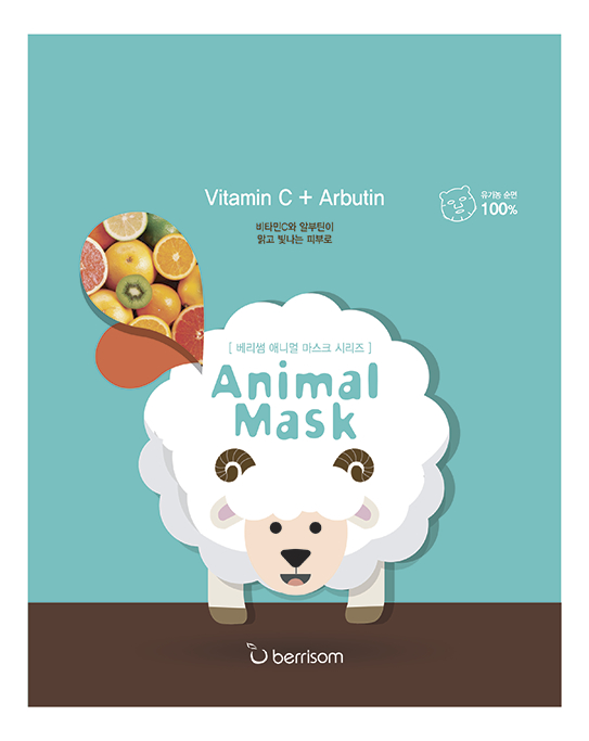 Маска тканевая с витамином С и арбутином Animal Mask Series Sheep 25мл