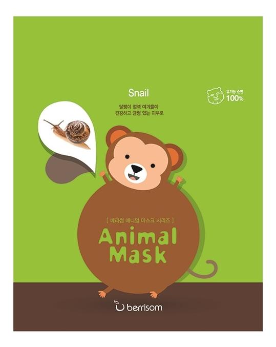 Маска тканевая с муцином улитки Animal Mask Series Monkey 25мл