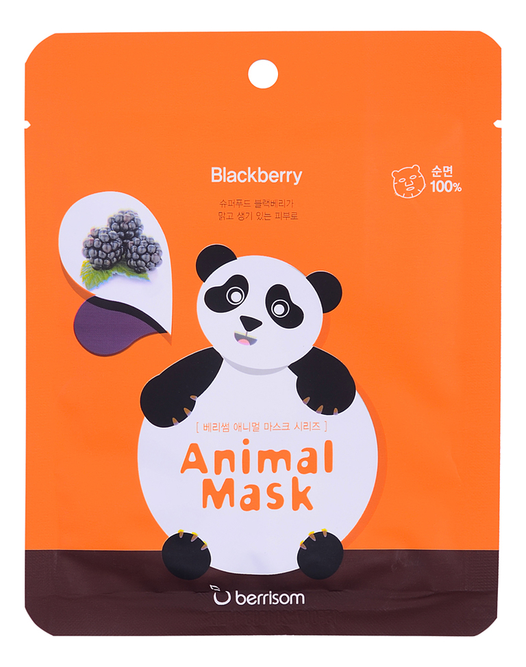 Маска тканевая c экстрактом ежевики Animal Mask Series Panda 25мл цена 2017