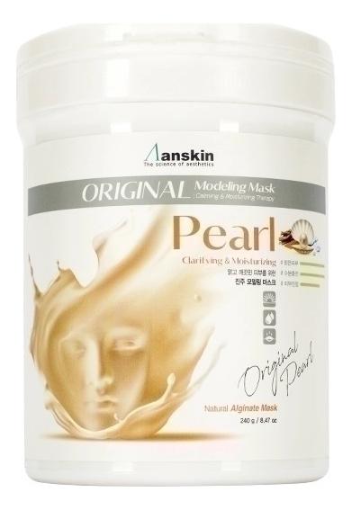 Маска альгинатная с экстрактом жемчуга Pearl Modeling Mask 240г: Маска 240г недорого