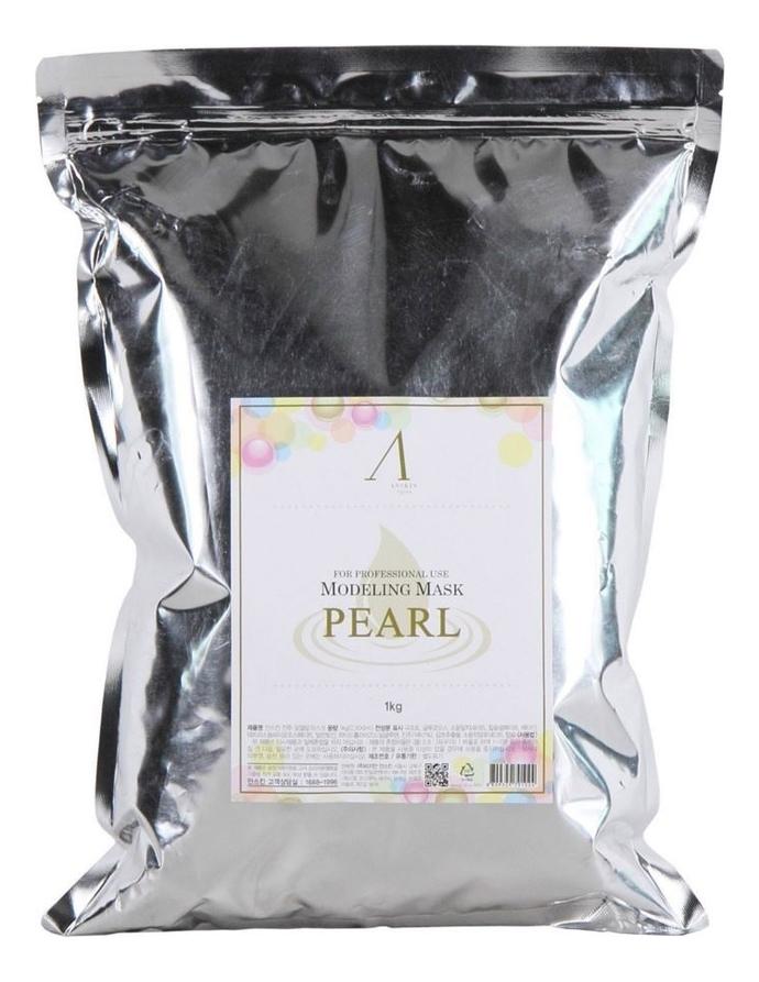 Маска альгинатная с экстрактом жемчуга Pearl Modeling Mask Refill 1кг: Маска 1000г (запасной блок) недорого