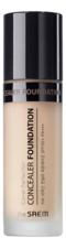 The Saem Консилер для лица Cover Perfection Concealer Foundation 38г