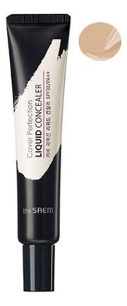 Купить Жидкий консилер для лица Cover Perfection Liquid Concealer 15мл: 02 Rich Beige, The Saem