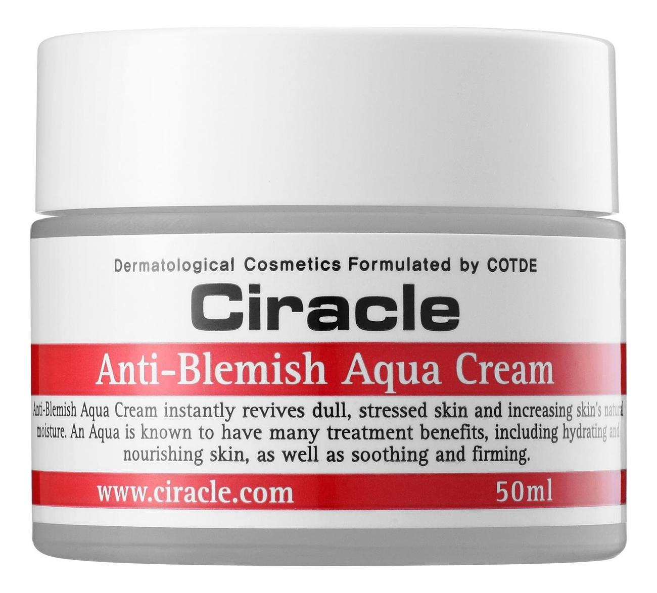 Крем для лица увлажняющий Anti-Blemish Aqua Cream 50мл крем для лица увлажняющий anti blemish aqua cream 50мл