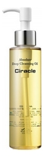 Ciracle Масло гидрофильное Absolute Deep Cleansing Oil 150мл