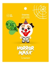 Berrisom Маска тканевая для лица с экстрактом зеленого чая Horror Mask Series Pierrot Greentea 25мл