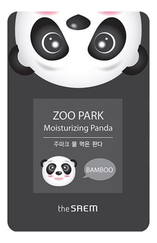 Маска для лица с экстрактом бамбука Zoo Park Water Moisturizing Panda 25мл