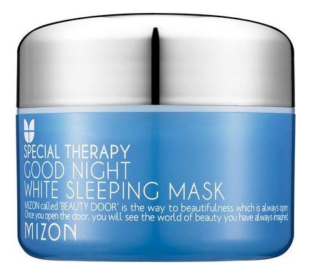 Отбеливающая ночная маска с лавандой Good Night White Sleeping Mask 80мл: Маска 80мл