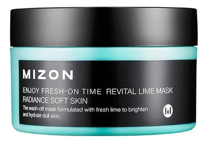 Маска для лица увлажняющая с экстрактом лайма Enjoy Fresh-On Time Revital Lime Mask 100мл bergamo маска трехэтапная для лица увлажняющая 3step aqua mask pack 8 мл