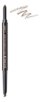 Купить Карандаш-пудра для бровей Eco Soul Pencil & Powder Dual Brow 1, 5г: 02 Deep Brown, Карандаш-пудра для бровей Eco Soul Pencil & Powder Dual Brow 1, 5г, The Saem