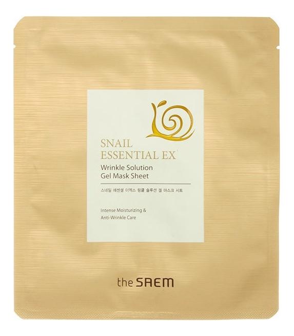 Маска для лица антивозрастная Snail Essential EX Wrinkle Solution Gel Mask Sheet 28мл