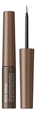 The Saem Подводка для глаз Eco Soul Advanced Powerproof Eyeliner 5г