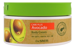 Крем для тела с экстрактом авокадо Care Plus Avocado Body Cream 300мл