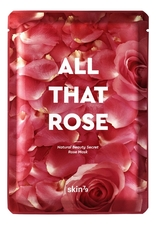 SKIN79 Маска для лица с экстрактом розы All That Rose Mask 25г