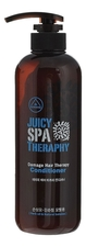 Mukunghwa Кондиционер Rossom Conditioner Juicy Spa Therapy 550мл