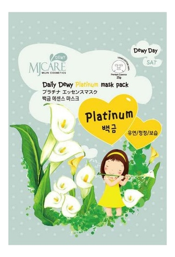маска тканевая для лица с платиной mijin cosmetics mj care daily dewy platinum mask pack 25 г Маска тканевая с платиной MJ Care Daily Dewy Platinum Mask Pack 25г