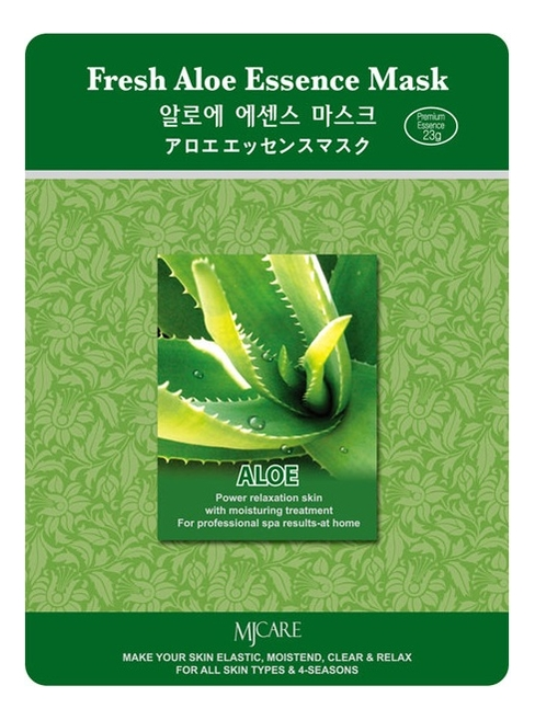 Маска тканевая Алоэ MJ Care Fresh Aloe Essence Mask 23г маска тканевая осветляющая mj care brightening essence mask 23г