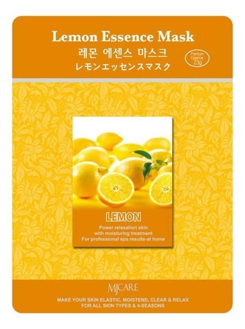 Купить Маска тканевая Лимон MJ Care Lemon Essence Mask 23г, Mijin