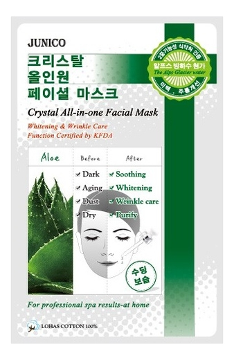 Маска тканевая c алоэ Junico Crystal All-In-One Facial Mask Aloe 25г маска тканевая для лица mijin cosmetics junico crystal all in one facial mask snail 25 г