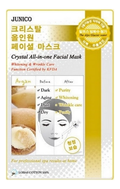 Маска тканевая c аргановым маслом Junico Crystal All-In-One Facial Mask Argan 25г маска тканевая для лица mijin cosmetics junico crystal all in one facial mask snail 25 г