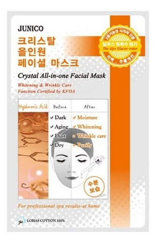 Маска тканевая c гиалуроновой кислотой Junico Crystal All-In-One Facial Mask Hyaluronic Acid 25г маска тканевая для лица mijin cosmetics junico crystal all in one facial mask snail 25 г