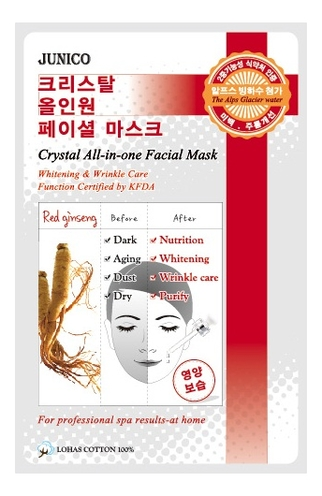 Маска тканевая c красным женьшенем Junico Crystal All-In-One Facial Mask Red Ginseng 25г маска тканевая для лица mijin cosmetics junico crystal all in one facial mask snail 25 г