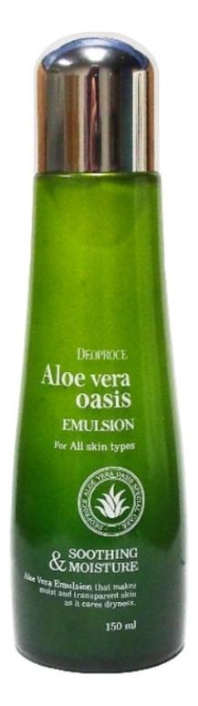 Эмульсия для лица с экстрактом алоэ вера Aloe Vera Oasis Emulsion 150мл muse vera sprout energy emulsion эмульсия для лица с экстрактом ростков баобаба 130 мл