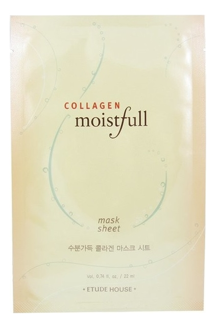 Маска для лица тканевая с коллагеном Moistfull Collagen Mask Sheet 23мл moistfull collagen