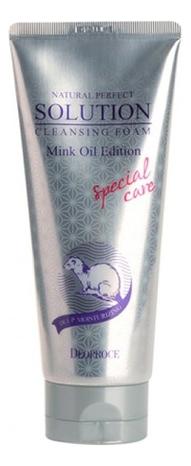 Пенка для умывания с маслом норки 8 в 1 Natural Perfect Solution Cleansing Foam Mink Oil Edition 170г