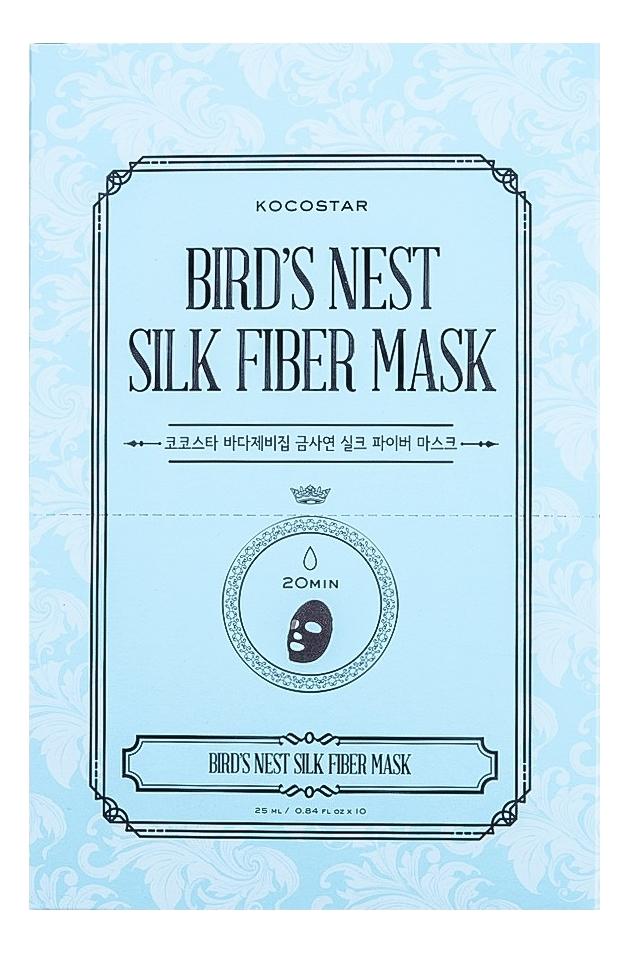 Маска тканевая с экстрактом ласточкиного гнезда Birds Nest Silk Fiber Mask 25мл