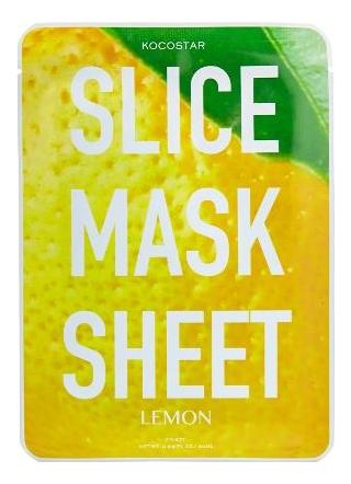 Маски-слайсы тканевые с экстрактом лимона Slice Mask Sheet Lemon 20мл