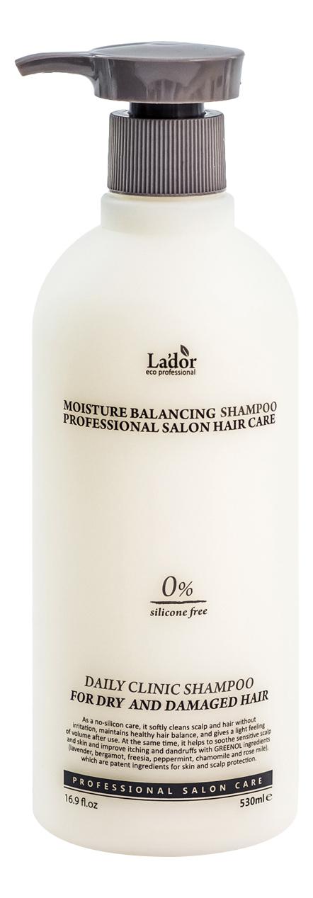 Шампунь для волос увлажняющий Moisture Balancing Shampoo 530мл: Шампунь 530мл