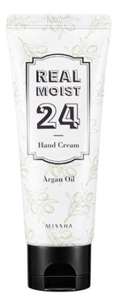 Крем для рук с аргановым маслом Real Moist 24 Argan Oil Hand Cream 70мл