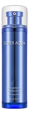 Сыворотка для лица увлажняющая Super Aqua Ultra Water-Full Intensive Serum 40мл