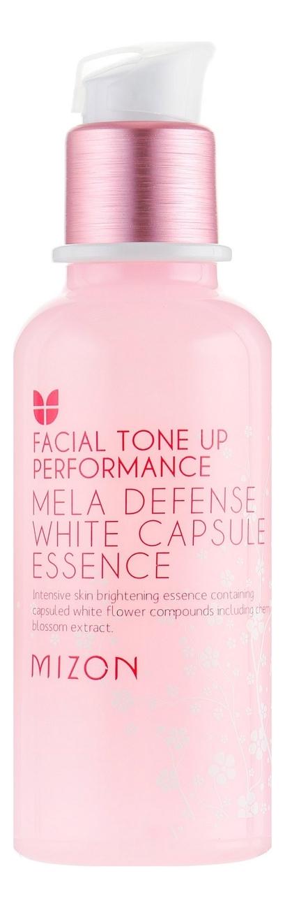 Эссенция для лица осветляющая Mela Defense White Capsule Essence 50мл недорого